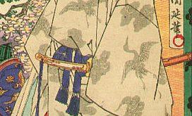 Japon imparatoru